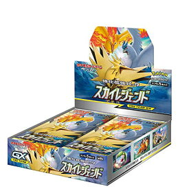 【まとめ買いで600円オフクーポン】 ポケモンカードゲーム サン&ムーン 強化拡張パック スカイレジェンド BOX