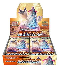 摩天パーフェクト BOX ポケモンカードゲーム ソード&シールド 拡張パック ポケカ ボックス