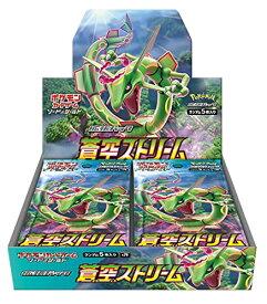 蒼空ストリーム box ポケモンカードゲーム ソード&シールド 拡張パック ポケカ ボックス