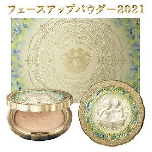カネボウ(Kanebo)ミラノコレクション ミラコレ2021 フェースアップ パウダー 2021 24g (予約販売)国内正規品