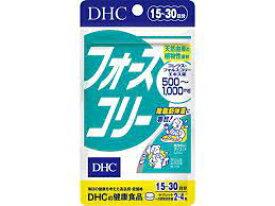 【定形外配送可】DHC フォースコリー 15〜30日分60粒