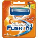 【定形外配送可】ジレットフュージョン Gillette Fusion 替え刃(4個入り)