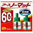【定形外配送可】アース ノーマット 60日用取替えボトル 無香料 2本入