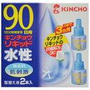 【定形外配送可】水性キンチョウリキッド 90日無香料 取替え液 2個入
