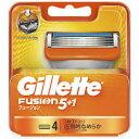 【定形外配送可】ジレットフュージョン Gillette Fusion 替刃(4個入り)