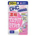 【定形外対応】DHC濃縮プエラリアミリフィカ 20日分 60粒