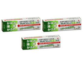 【送料無料】 プレバリンαクール軟膏 15g入×3個セット|指定第2類医薬品|ゼリア新薬|送料無料メール便は代引不可
