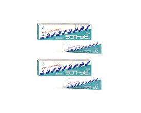 【送料無料】ラブトッピ 30g入×2個セット|第2類医薬品|ゼリア新薬|あせも・かゆみ・かぶれに|送料無料メール便は代引不可