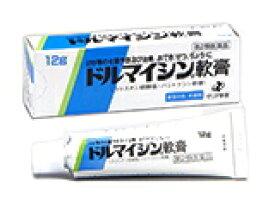 【送料無料】 ドルマイシン軟膏 12g|第2類医薬品|ゼリア新