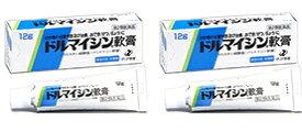 【送料無料】 ドルマイシン軟膏 12g×2個セット|第2類医薬品|ゼリア新