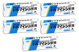 【送料無料】 ドルマイシン軟膏 12g×5個セット|第2類医薬品|ゼリア新