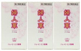 送料無料 JPS 婦人華N 270錠入×3個セット|第2類医薬品|ジェーピーエス製薬|フジンゲ