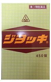 【送料無料】ジョッキ 450錠|第3類医薬品|剤盛堂薬品|ホノミ漢方