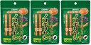 【送料無料:アウトレット】かぼちゃ種子クラチャイダム高麗人参の入った ノコギリヤシ|オリヒロ|60粒入(30日分)…