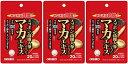 【送料無料】 スッポン高麗人参の入ったマカエキス|120粒入×3個セット|オリヒロ|アウトレット|360