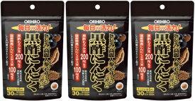 【送料無料】しじみ高麗人参セサミンの入った黒酢にんにく 150粒入(30日分)×3個セット オリヒロ