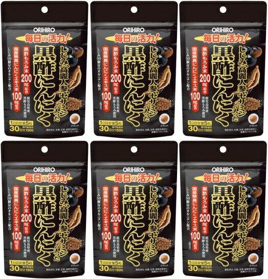 【送料無料】しじみ高麗人参セサミンの入った黒酢にんにく 150粒入(30日分)×6個セット|オリヒロ