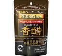【送料無料】オリヒロ 香醋カプセル 216粒入(54日分)|香酢 (こうず)