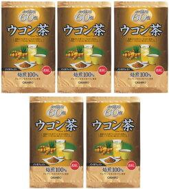 お徳用 ウコン茶 オリヒロ 60包入×5個セット