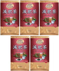 オリヒロ お徳用 減肥茶 60包入×5個セット|げんぴ茶