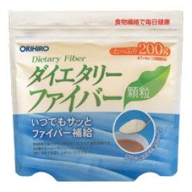 ダイエタリーファイバー顆粒 オリヒロ 200g 食物繊維補給に是非 難消化性デキストリン