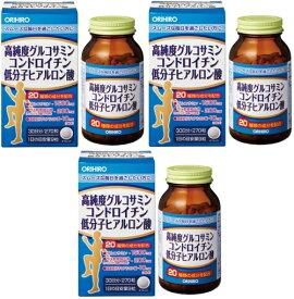 高純度グルコサミンコンドロイチン低分子ヒアルロン酸|オリヒロ|270粒入×3個セット