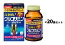 【送料無料】 オリヒロ 高純度グルコサミン粒徳用900粒入×20個セット