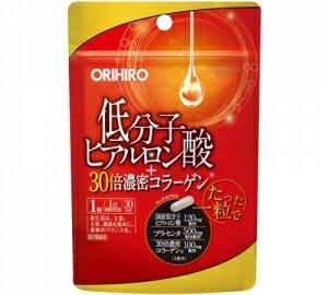 【送料無料】低分子ヒアルロン酸+30倍濃密コラーゲン|30粒入(30日分)|オリヒロ|アウトレット品