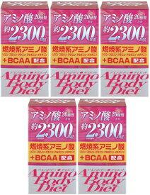 アミノボディダイエット粒|300粒入×5個セット|オリヒロ|ダイエットサポート!
