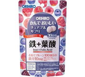 【メール便発送】 かんでおいしいチュアブルサプリ 鉄|オリヒロ|120粒入|30日分|