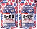 【送料無料】 かんでおいしいチュアブルサプリ 鉄|オリヒロ|120粒入(30日分)×2個セット
