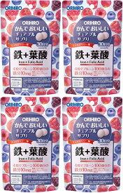 【送料無料】 かんでおいしいチュアブルサプリ 鉄|オリヒロ|120粒入(30日分)×4個セット