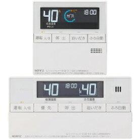 RC-J101E マルチセット 給湯器同時購入商品
