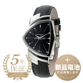 ハミルトン ベンチュラ 腕時計 HAMILTON Ventura H24411732 ブラック メンズ ブランド 時計 新品