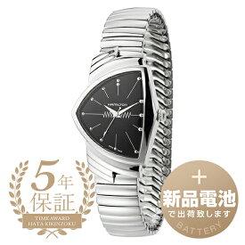 【1周年感謝祭 3000円OFFクーポン】 ハミルトン ベンチュラ 腕時計 HAMILTON VENTURA H24411232 ブラック メンズ ブランド 時計 新品