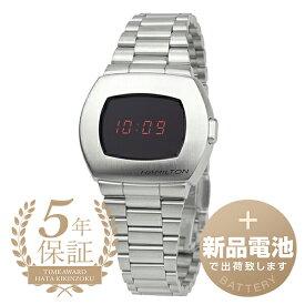 【1周年感謝祭 3000円OFFクーポン】 ハミルトン アメリカンクラシック パルサー 腕時計 HAMILTON AMERICAN CLASSIC PSR Digital Quartz H52414130 ブラック メンズ ブランド 時計 新品