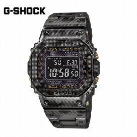 【新作】限定モデル CASIO G-SHOCK カシオ ジーショック GMW-B5000TCM-1JR メンズ 腕時計 ドットパターン 【国内正規品】【送料無料】あす楽