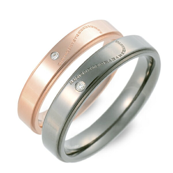送料無料 white clover ペアリング 婚約指輪 結婚指輪 エンゲージリング ダイヤモンド ハート 名入れ 刻印 20代 30代 彼女 彼氏 レディース メンズ カップル ペア 誕生日プレゼント 記念日 ギフトラッピング ホワイトクローバー ブランドクリスマス