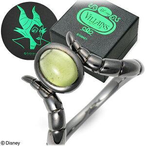 Disney ヴィランズ シルバー リング 指輪 婚約指輪 結婚指輪 エンゲージリング 彼女 レディース 女性 誕生日プレゼント 記念日 ギフトラッピング ディズニー Disneyzone 眠れる森の美女 送料無料