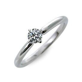 婚約指輪 エンゲージリング プラチナ ダイヤモンド ホワイト 彼女 レディース 母の日 2020