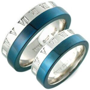 ペアリング Drops シルバー 婚約指輪 結婚指輪 エンゲージリング 彼女 彼氏 レディース メンズ カップル ペア 誕生日プレゼント 記念日 ギフトラッピング ドロップス 送料無料 ブランド