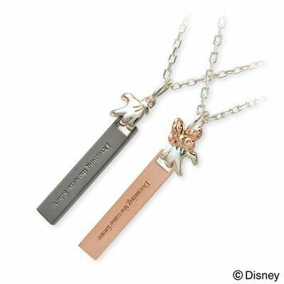 ディズニー Disney THE KISS ザ・キッス ペアネックレス ブラック 20代 30代 人気 disney zone ブランド