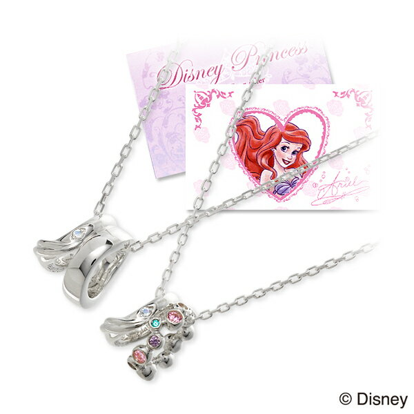 ディズニー Disney THE KISS ザ・キッス シルバー ペアネックレス ホワイト 20代 30代 人気 ブランド disney zone