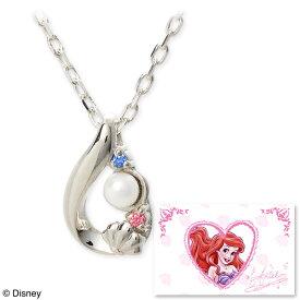 ディズニー Disney THE KISS ザ・キッス シルバー ネックレス パーティ 結婚式 6月誕生石 パール・真珠 ホワイト 20代 30代 彼女 レディース disney zone