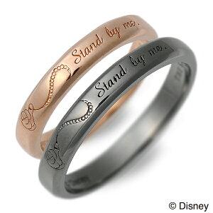 THE KISS Disney シルバー ペアリング 婚約指輪 結婚指輪 エンゲージリング レディース メンズ カップル ペア 誕生日プレゼント 記念日 ギフトラッピング ザキッス ザ・キッス ディズニー ミッキ