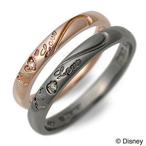 ディズニー Disney THE KISS ザ・キッス ペアリング ダイヤモンド ブラック 人気 disney zone ブランド