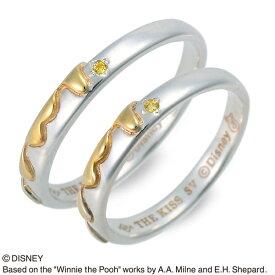 THE KISS Disney シルバー ペアリング 婚約指輪 結婚指輪 エンゲージリング 彼女 彼氏 レディース メンズ カップル ペア 誕生日プレゼント 記念日 ギフトラッピング ザキッス ザキス ザ・キッス ディズニー Disneyzone プーさん 送料無料クリスマス 12月