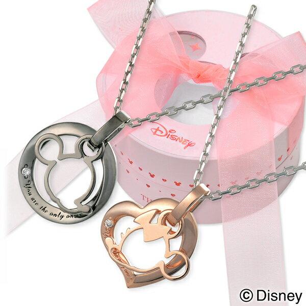 THE KISS Disney シルバー ペアネックレス ダイヤモンド 20代 30代 彼女 彼氏 レディース メンズ カップル ペア 誕生日プレゼント 記念日 ギフトラッピング ザキッス ザキス ザ・キッス ディズニー Disneyzone ミッキーマウス ミニーマウス 送料無料 ブランド