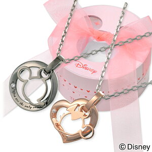 THE KISS Disney シルバー ペアネックレス 大人 ダイヤモンド 彼女 彼氏 レディース メンズ カップル ペア 誕生日プレゼント 記念日 ギフトラッピング ザキッス ザキス ザ・キッス ディズニー Disn