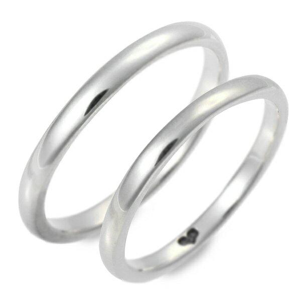 Magische Vissen シルバー ペアリング 婚約指輪 結婚指輪 エンゲージリング ハート 名入れ 刻印 20代 30代 彼女 彼氏 レディース メンズ カップル ペア 誕生日プレゼント 記念日 ギフトラッピング あす楽 マジェスフィッセン バレンタイン